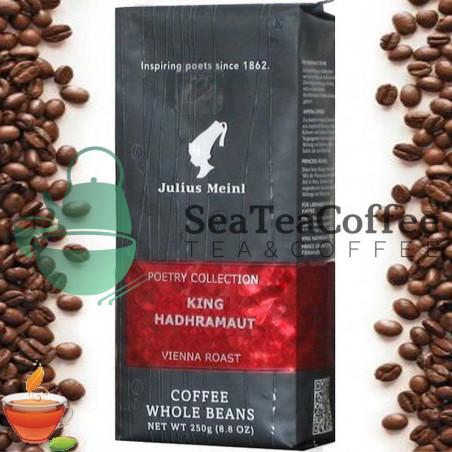 Sirocco Espresso Elite 1000 гр.зерно.