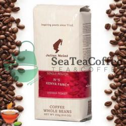 Кения Фэнси 250 гр. зерно.