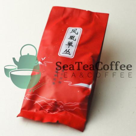 Sirocco CoffeeVillage Platinum 250 гр. зерно.