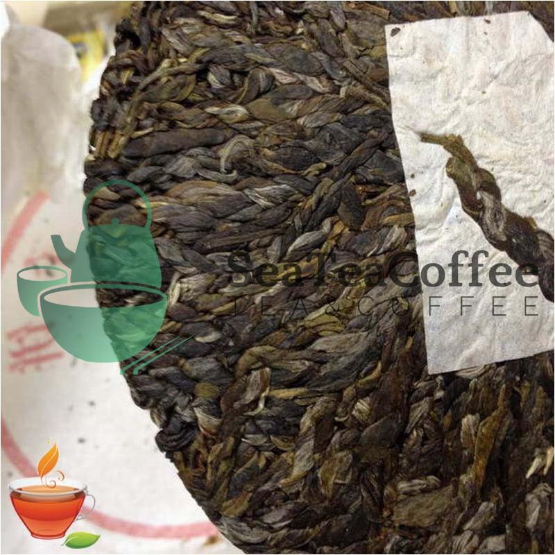 Lobodis Ethiopie 1000 гр. зерно