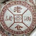 Лао Чанг.